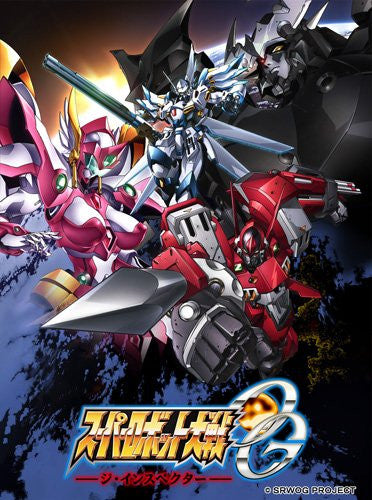 Image 1 for Super Robot Wars Original Generation: The Inspector / Super Robot Taisen OG: The Inspector 5
