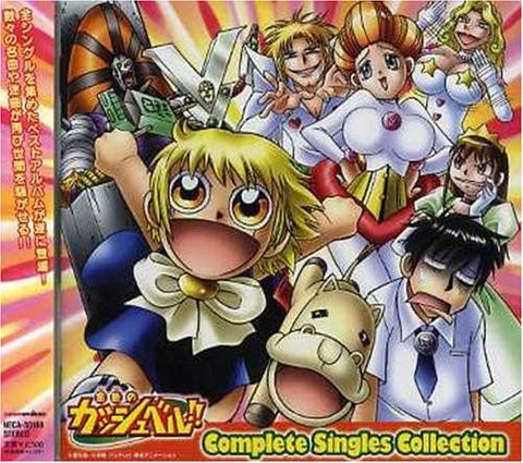 Image for Konjiki No Gash Bell!! Complete Singles Collection
