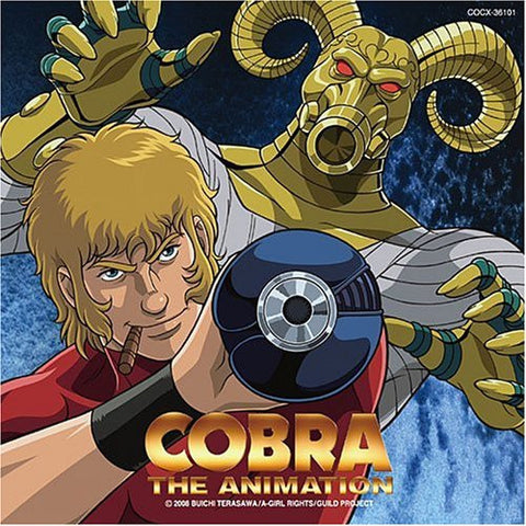 Image for COBRA THE ANIMATION ORIGINAL SOUNDTRACK for TV