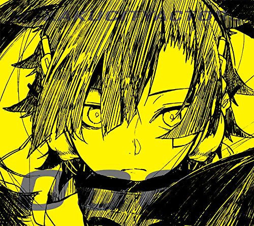 Image 1 for Mekaku City Actors Vol.6 - Head Phone Actor [Blu-ray+CD Limited Edition]