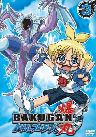 Image for Bakugan Battle Brawlers Vol.3
