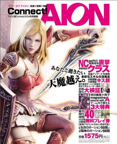Image for The Tower Of Aion Connect Aion Guide Book / Windows, Online Game