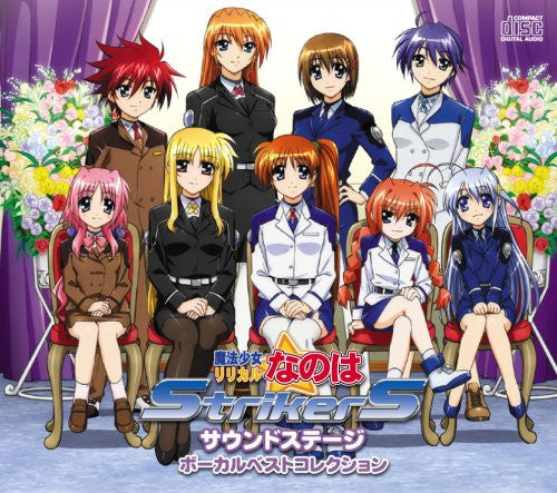 Image 1 for Magical Girl Lyrical Nanoha StrikerS Sound stage Vocal best collection