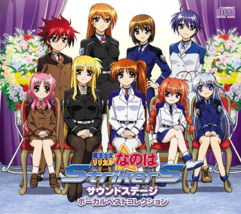 Image for Magical Girl Lyrical Nanoha StrikerS Sound stage Vocal best collection