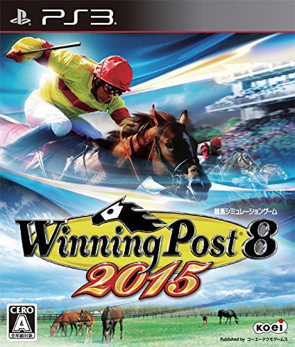 Image 1 for Winning Post 8 2015