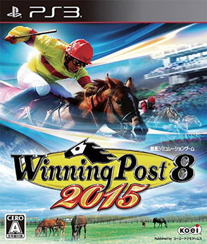 Image for Winning Post 8 2015