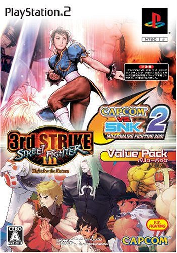 Image 1 for Capcom vs SNK 2: Millionaire Fighting 2001 & Street Fighter III 3rd Strike: Fight for the Future Value Pack