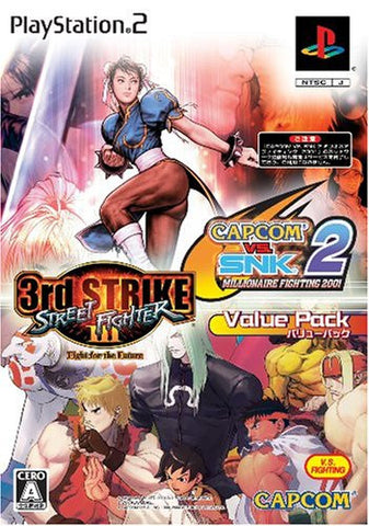 Image for Capcom vs SNK 2: Millionaire Fighting 2001 & Street Fighter III 3rd Strike: Fight for the Future Value Pack