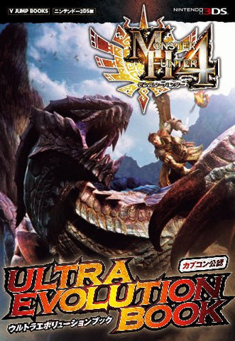 Image for Monster Hunter 4 Ultra Evolution Book