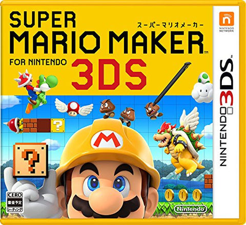 Image for Super Mario Maker for Nintendo 3DS