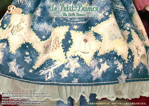 Image 9 for Le Petit Prince - Le Renard - Pullip - Pullip (Line) P-160 - 1/6 - Le Petit Prince x ALICE and the PIRATES (Groove)