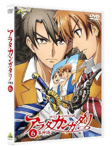 Image 2 for Arata The Legend / Arata Kangatari Vol.6 [Limited Edition]