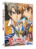 Thumbnail 2 for Arata The Legend / Arata Kangatari Vol.6 [Limited Edition]