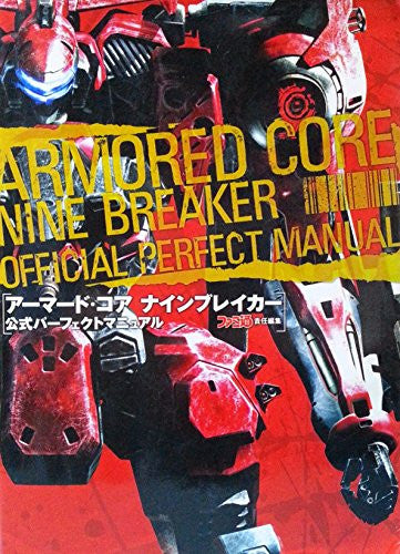 Image 1 for Armored Core Nine Breaker Official Perfect Manual Book / Ps2