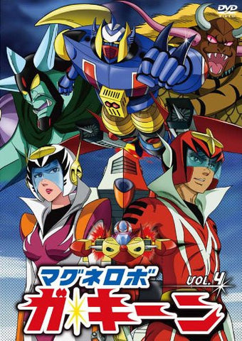 Image for Magne Robo Gakeen Vol.4