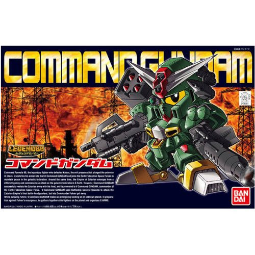 Image 1 for SD Gundam Chronicles - SV-04 Command Gundam - SD Gundam BB Senshi #375 - Legend BB (Bandai)