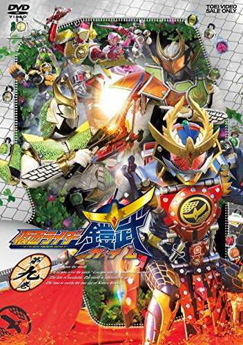Image 1 for Kamen Rider Gaim Vol.9