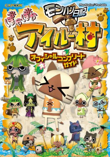 Image 1 for Monster Hunter Diary: Poka Poka Airu Village Official Complete Guide Book / Psp