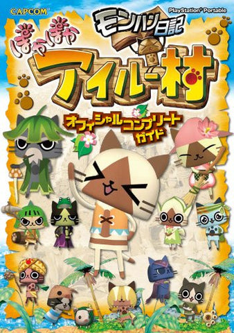 Monster Hunter Diary: Poka Poka Airu Village Official Complete Guide Book / Psp