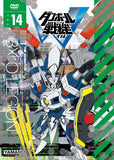Thumbnail 1 for Danboru Senki W / Little Battlers Experience W Vol.14