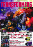 Thumbnail 2 for Transformers Generations 2014 Vol. 1