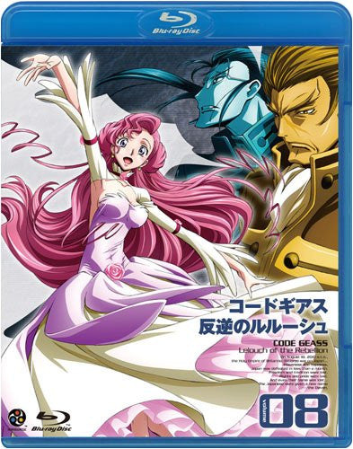 Image 1 for Code Geass - Lelouch Of The Rebellion Vol.8