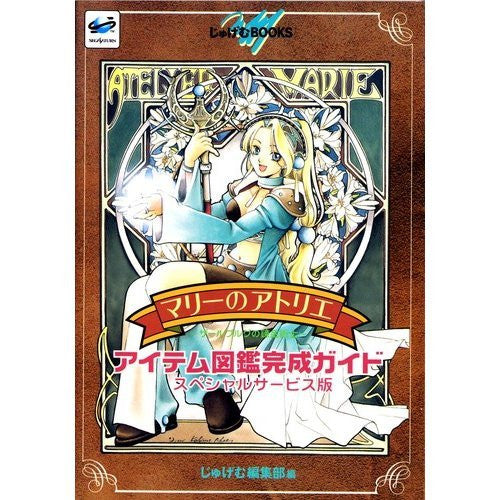Image 1 for Atelier Marie The Alchemist Of Salburg Item Encyclopedia Complete Guide Special Services Ver Ss