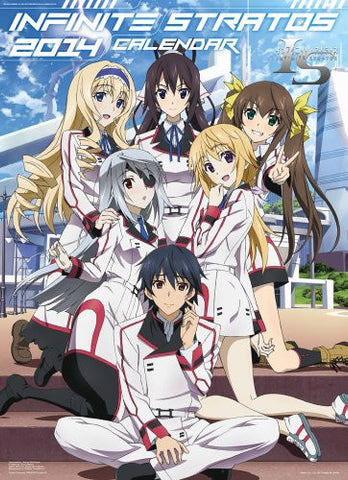 Image for IS: Infinite Stratos 2 - Wall Calendar - 2014 (Try-X)[Magazine]
