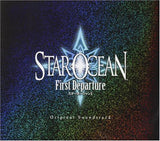Thumbnail 1 for STAR OCEAN First Departure Original Soundtrack
