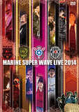 Thumbnail 1 for Marine Super Wave Live Dvd 2014