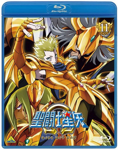 Image 3 for Saint Seiya Omega Vol.11