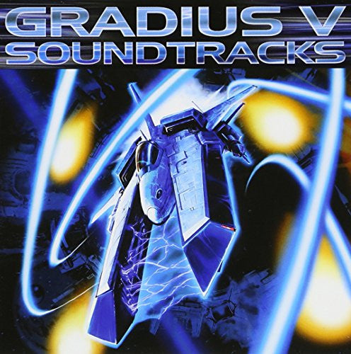 Image 1 for GRADIUS V SOUNDTRACKS