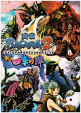 Thumbnail 2 for Sengoku Basara 2 Official Anthology Comics 4 Seasons