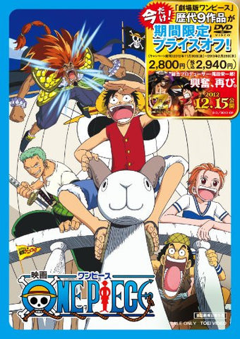 Image for One Piece