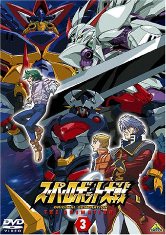 Image for Super Robot Taisen Original Generation The Animation 3