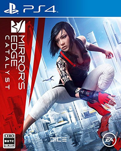 Image 1 for Mirror's Edge: Catalyst