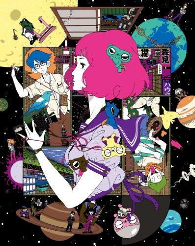 Image 2 for Tatami Galaxy Blu-ray Box