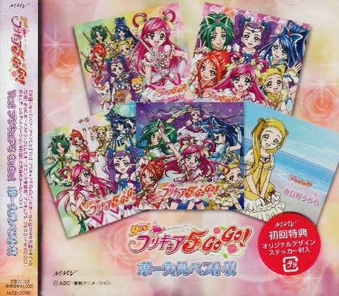 Image for Yes! Precure5 GoGo! Vocal Best!!