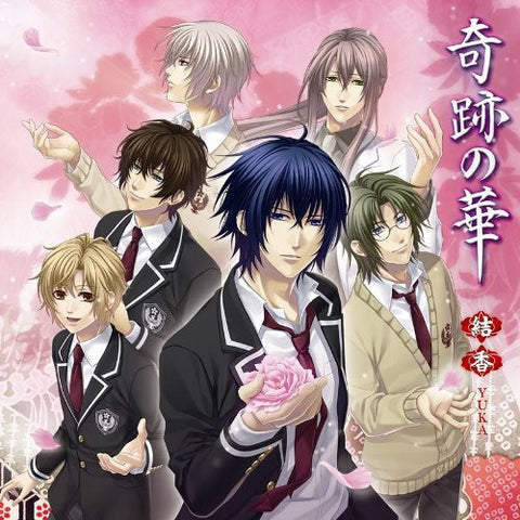 Image for Kiseki no Hana / Yuka