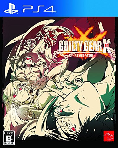 Image 1 for Guilty Gear Xrd: Revelator
