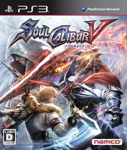 Image 1 for SoulCalibur V