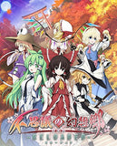 Thumbnail 1 for Fushigi no Gensokyo TOD Reloaded [Limited Edition]