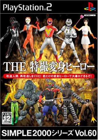 Image for Simple 2000 Series Vol. 60: The Tokusatsu Henshin Hero