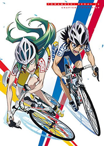 Image for Yowamushi Pedal Vol.10