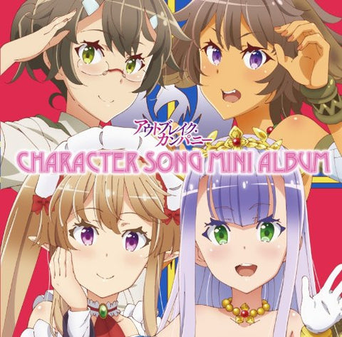 Image for Outbreak Company Character Song Mini Album