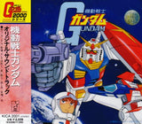 Thumbnail 1 for Mobile Suit Gundam