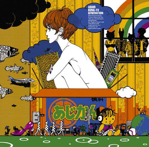 Image for Maigo Inu to Ame no Beat / ASIAN KUNG-FU GENERATION