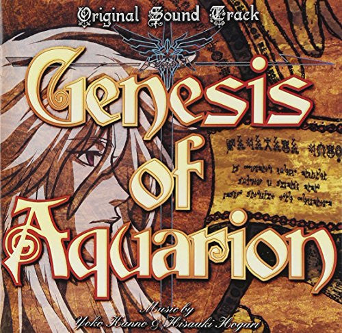 Genesis of Aquarion Original Sound Track