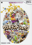 Wario Land Shake Wii Nintendo Official Guide Book - 1