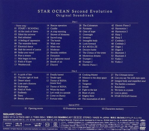 Image 4 for STAR OCEAN Second Evolution Original Soundtrack